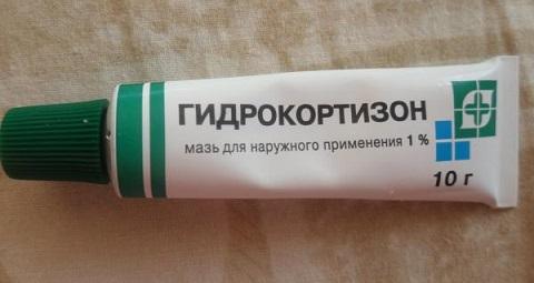Гидрокортизон от укусов блох