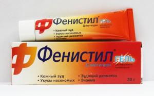 Фенистил гель от укусов мошкары