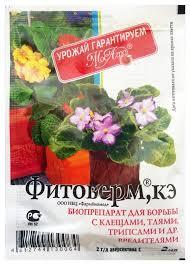 Фитоверм против мошек в растениях