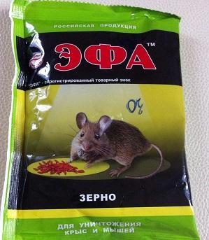 эфа от мышей