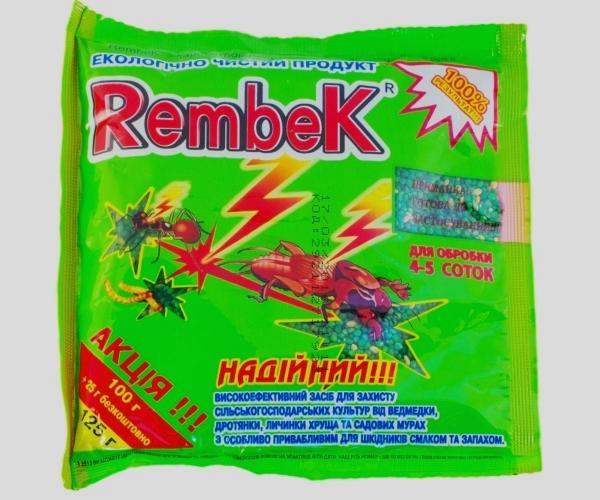Рембек